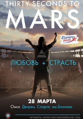 Thirty Seconds to Mars 28 марта 2015 года